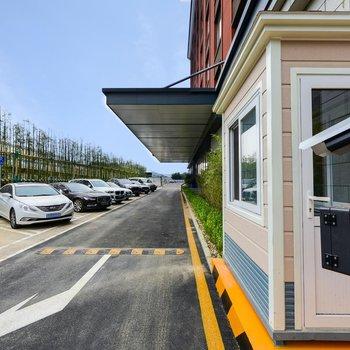 桔子水晶北京国贸商务区酒店