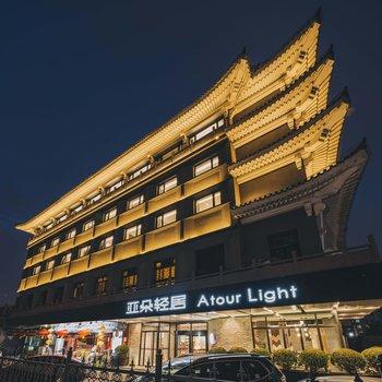 北京天坛亚朵轻居酒店