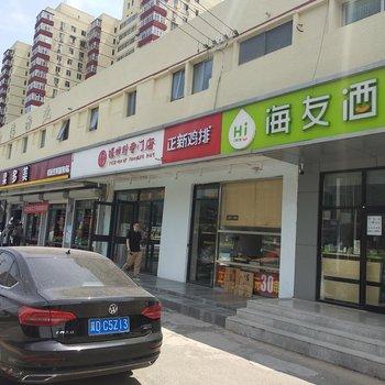 海友酒店(北京朝阳十里堡店)