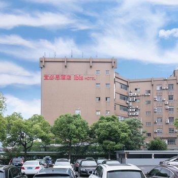 宜必思酒店(上海虹梅路店)