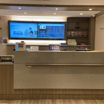 汉庭酒店(南京浮桥地铁站未来城店)