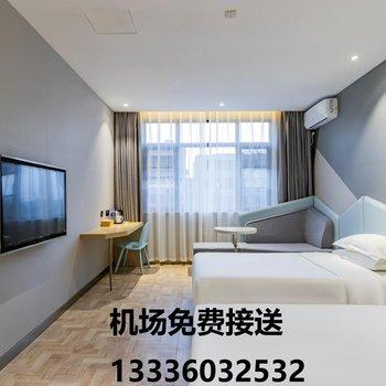 星程轻居酒店(杭州萧山机场店)