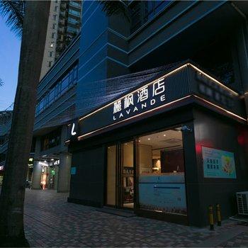 麗枫酒店(深圳景田地铁站店)