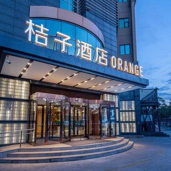 桔子酒店(北京亦庄西环北路店)