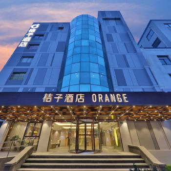 桔子酒店(上海八佰伴浦电路地铁站店)