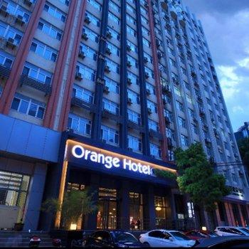 桔子酒店(南京新街口店)
