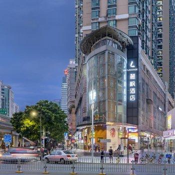麗枫酒店(深圳罗湖口岸国贸地铁站店)