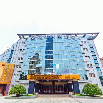 锦江都城酒店(常州武进万达广场酒店)