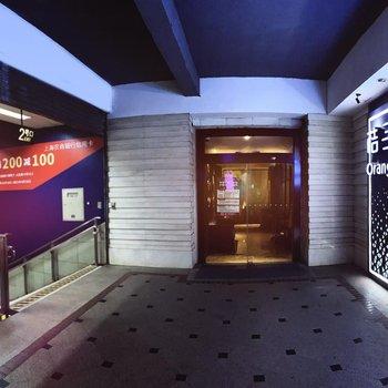 桔子酒店(上海虹口足球场店)
