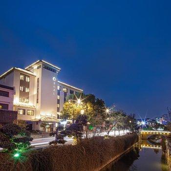 漫心酒店(苏州大学平江路店)