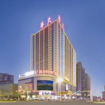 永州华天国际酒店