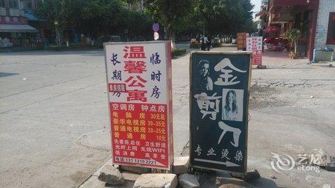 东莞清溪镇经济客栈酒店