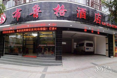 广西百色桂鑫男士附近金属酒店情趣内衣去图片