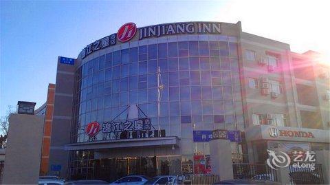 Jinjiang Inn Qingdao Wu Si Square Nanjing Road Hotel - room photo 8854043