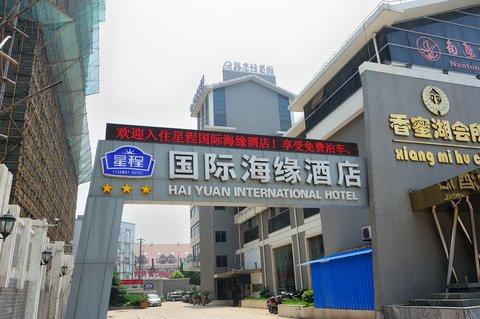 Top 10 Hotels Near Taoyuan International Airport (TPE) in