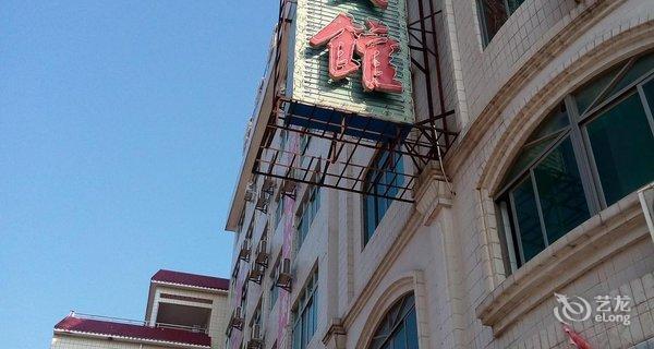 【罗定云浮富盈地址】美味:龙华西路(宾馆园酒鹤山美食街图片