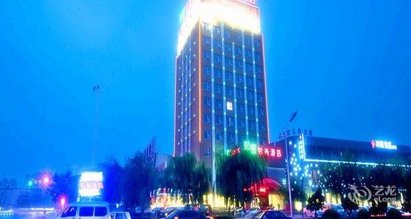 北京 临沂 飞机场