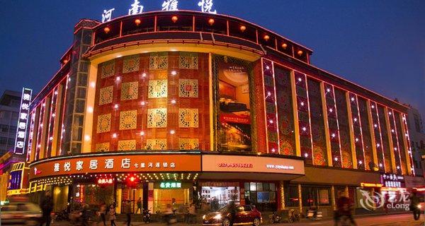 洛阳娱乐场所_交通便利,毗邻牡丹花会主会场王城公园周边有小吃一条街,各种娱乐场所
