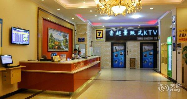 【7天连锁酒店(深圳机场新航站楼店)】地址:宝