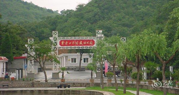 【北京栗林度假山庄】地址:密云县石城镇云蒙
