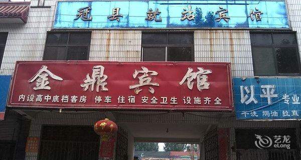 滨州到冠县途经地图