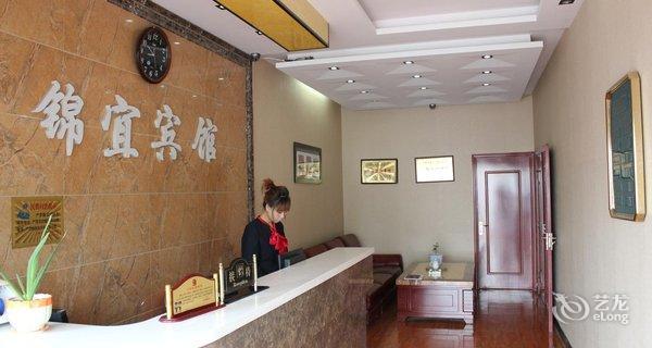 【庆阳锦宜宾馆】地址:西峰区古象东路汽车北站附近