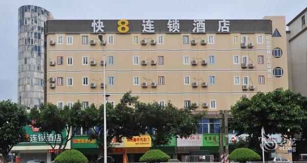 快8连锁(深圳松岗汽车站店)