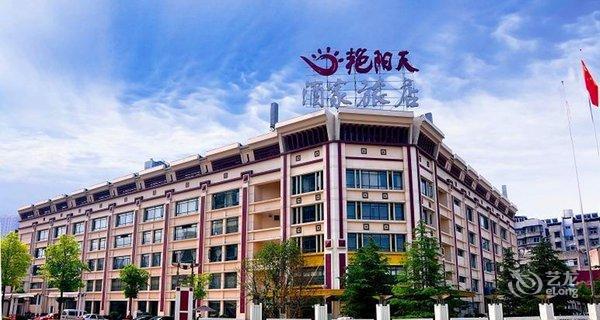 艳阳天时尚旅店(武汉宝丰路店)位于硚口区硚口路