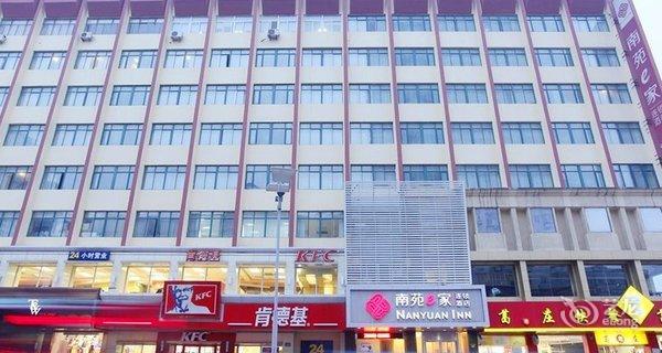 南苑e家(宁波天一广场店)  南苑e家(宁波中山店)是南苑商旅连锁酒店的