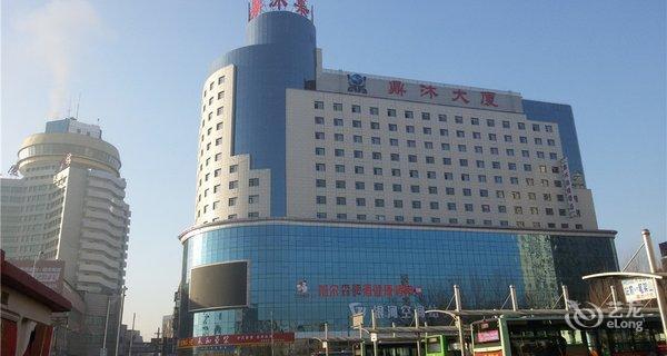 锦州秋季房产会