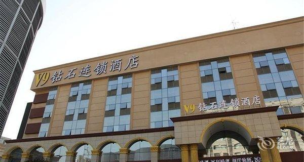【武汉v9钻石连锁酒店(汉口火车站店)】地址:汉