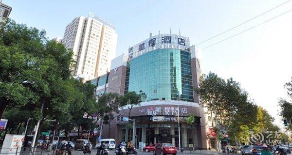 长沙火车站附近的宾馆酒店