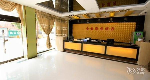 陕西省人民政府关于印发陕西省服务业发展规划的通知 临潼装修资讯