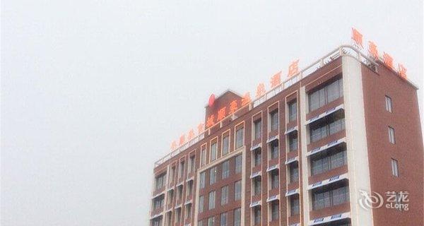 【梅州丰顺美食城顺豪温泉地址】酒店:梅州市原始社会小说做穿越美食到的图片