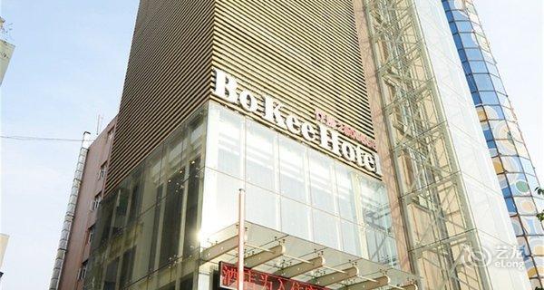 【广元波记饭店】地址:利州区南河北京路23号中秋节的美食诗词图片