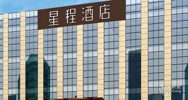 平阳广汽丰田4s店电话
