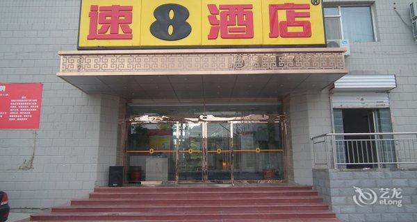 西临太原服装城,太原火车站