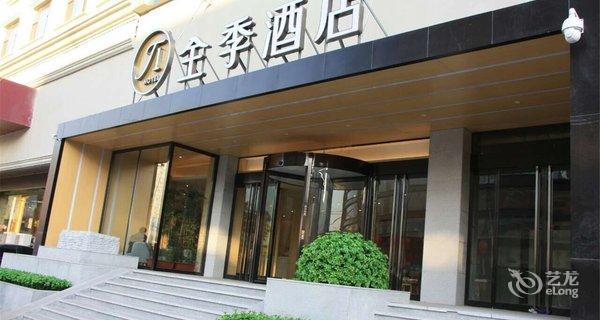 全季酒店(太原平阳路店)钟点房图片