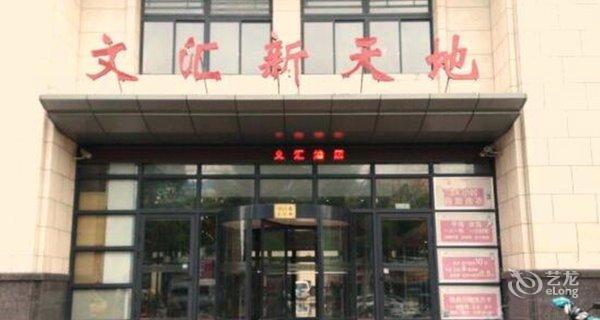 上海松江消防电梯迫降接线图