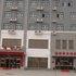 内丘福海商务酒店电话:400-688-1177