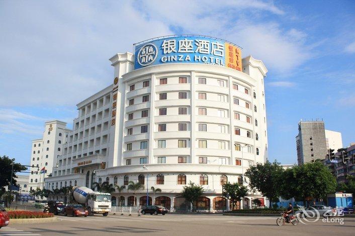 广州市银座大酒店