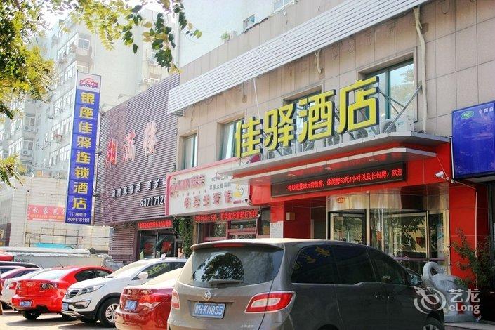 酒店即墨市广场汉庭酒店(即墨宝龙酒店店)全部图片(11)情趣用品如何把卖好图片