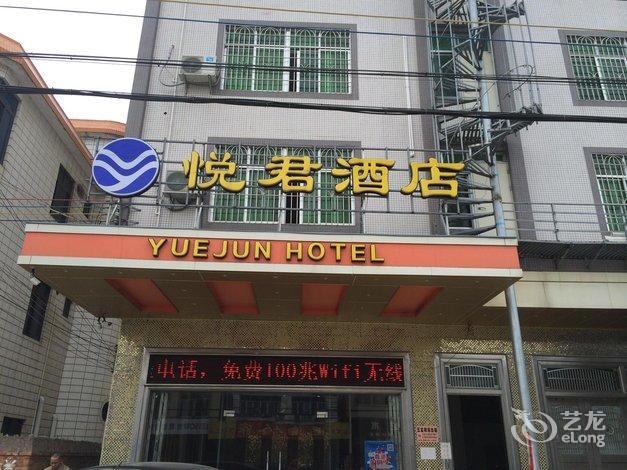 湛江市东海岛经济开发区东简镇