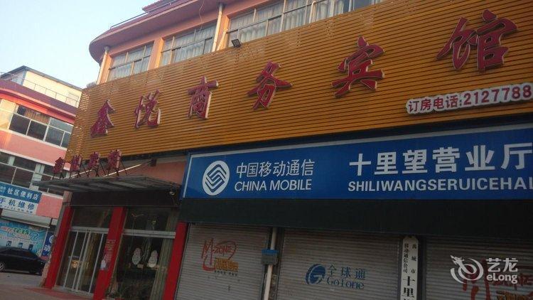 禹城总站汽车荣威ei6抖图片