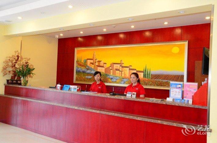 汉庭酒店(青岛城阳正阳路店)