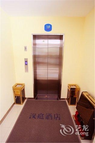 【汉庭酒店(青岛开发区香江路店)】地址:青岛开发区