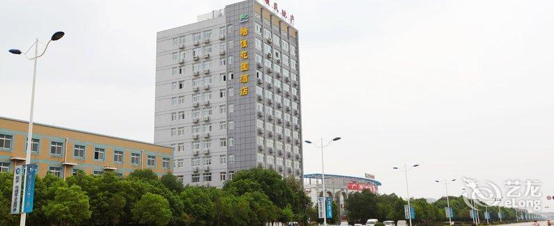 Yijia Garden Hotel- Wuhan Guanggu Avenue - Booking