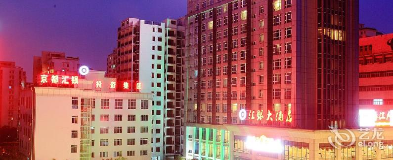 promo 7 days inn qingyuan lianzhou cheap hotels qingyuan china rh martin luther king access pakhazara com