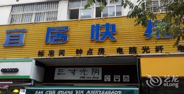 四川人口有多少_睢宁县有多少人口