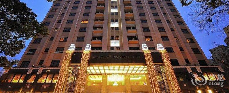 Hengshan Picardie Hotel - Shanghai - Booking